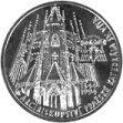 Pamětní mince 200 Kč líc